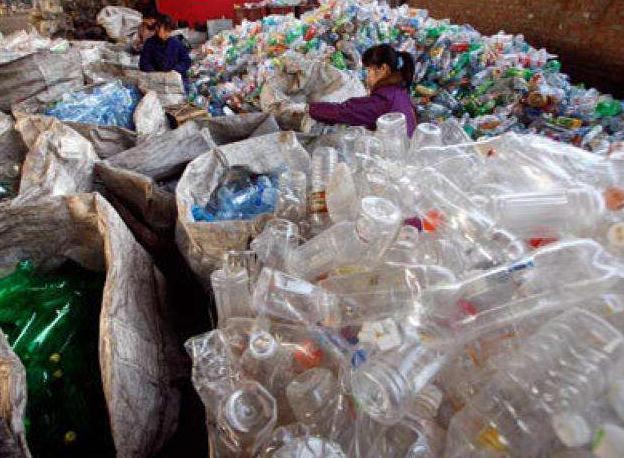 塑料必威注册网址 (1)
